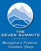 Seven Summits Outdoor Shop